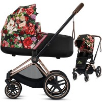 Коляска Cybex PRIAM 2.0 Fashion Edition SPRING BLOSSOM