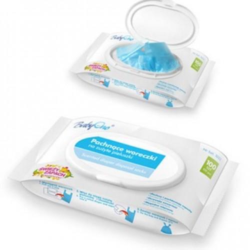 Целлофановые пакетики для использованных подгузников Babyono