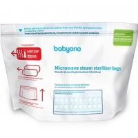 Пакеты для стерилизации в микроволновой печи, Babyono