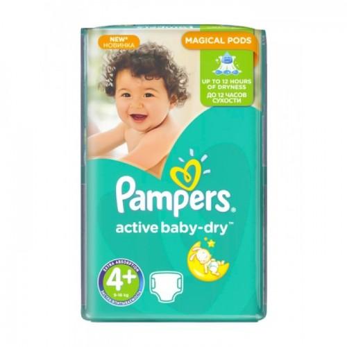 Подгузники Pampers Active Baby Maxi Plus 4+ (9-16 кг) 55 шт.